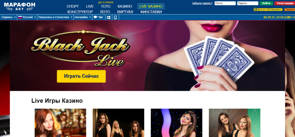 официальный сайт регистрация казино марафон
